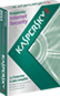 Kaspersky IS 2012